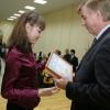 Мэр вручил молодёжную премию по шести номинациям