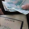 Омская прокуратура закрыла 5 сайтов с поддельными документами об образовании