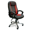 Офисное кресло - то, что сделает работу приятнее