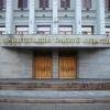 Глава аппарата губернатора призвал СМИ не «жарить уток» из-за сокращений