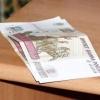В Омске осудили двух братьев, похитивших и убивших человека из-за 200 рублей