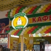 Омская «Курочка рядом» прокомментировала визит «Ревизорро»