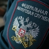 Форму для сотрудников омской налоговой закажут за 3 млн рублей