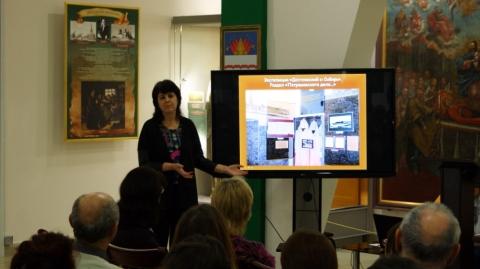 Презентация экспозиции «Достоевский и Сибирь»
