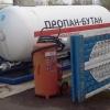 В Омской области началась тотальная проверка АГЗС