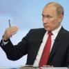 Макаров: Путин призывает народ к консолидации