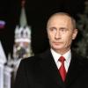 Путин распорядился выделить 12 миллионов рублей на ремонт трех зданий соццентров в Омске