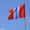 Жителям Омской области предлагают заполнить анкету в рамках мониторинга конкурентной среды