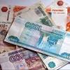 Область выделила Омску почти 104 млн рублей на зарплаты педагогам и питание школьникам