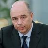 В Омск приедут министр финансов России и заместитель Матвиенко