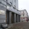 В комиссии по оценке подготовленности омских объектов экономики к войне произошли изменения