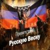 Омская рок-группа отказалась выступить на концерте в поддержку Донбасса