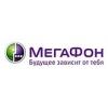 «Разовый АнтиАОН»: новая услуга «МегаФона» для особых ситуаций