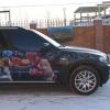 Тищенко продает автомобиль BMW – подарок президента