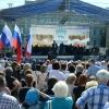 В День России омичи подпевали пограничному ансамблю ФСБ