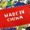 Made in China – правила бизнеса