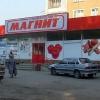 """Сеть """"Магнит"""" расширится до Красноярска"""