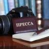 http://omskpress.ru/images/stories/uploading/ec6ef308e5c0fe599bf30b32358d8eff.jpg