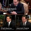 Омичи обсудили шаблонное сходство и.о. губернаторов разных областей