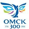 К юбилею Омска преобразятся исторические здания и киоски вдоль гостевого маршрута