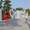 Более 900 студентам-соотечественникам из зарубежья открыты двери учебных заведений Омска