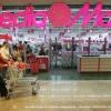 Акция «Черная Пятница» в онлайн-гипермаркете «Медиа Маркт»