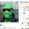 В сети продают маски, защищающие лицо от Face ID на iPhone X