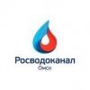 Почти 1 млн рублей направит «ОмскВодоканал» на борьбу с самовольно подключившимися гражданами