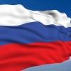 Россия отмечает свой 21-й день рождения