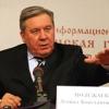 """Полежаев заявил, что Назаров поступил с Гамбургом """"по-пацански"""""""