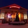 Омский кинотеатр «Маяковский» будет работать в период реконструкции