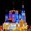 В план празднования 300-летия Омска необходимо вносить коррективы