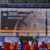 Театрализованное представление и парад организаций показали всю мощь 300-летнего Омска
