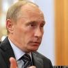 Владимир Путин: Реальные доходы населения должны опережать тарифы и сборы