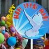 Шествие, митинг и развлекательная программа ждут омичей в День Весны и Труда