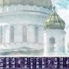«Логин в Небеса» - доступ в мир новых идей и возможностей