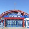 Омский завод «Высокие Технологии» поставляет 40% продукции на свободный рынок