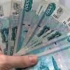 Депутаты добавили полмиллиарда для социально значимых проектов