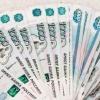 В Омске бывший гендиректор УК «Труд» присвоил себе более 14 миллионов рублей