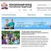Срок выдачи маткапитала в Омской области сократился на 20 дней