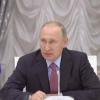 Президент проведет в Сочи совещание по криптовалютам