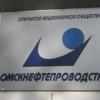 Директору «Омскнефтепроводстрой» за невыплату долга по теплу грозит до двух лет тюрьмы