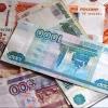 В фонд развития промышленности Омской области вложат 80 млн рублей