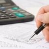 Поступления в бюджет выросли на 21 процент
