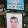 Украинцы опубликовали фото могилы омича, погибшего на Донбассе