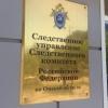 В Омской области пенсионерку, ушедшую в лес, нашли мертвой
