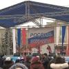 Центр Омска перекроют на 10 часов