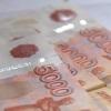 За 6 месяцев финансовые организации Омской области принесли в бюджет РФ 1,7 миллиардов рублей