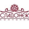 «Сладонеж» официально отрицает претензии сотрудников