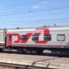 Благотворительный поезд посетит 10 отдаленных железнодорожных станций Омской области